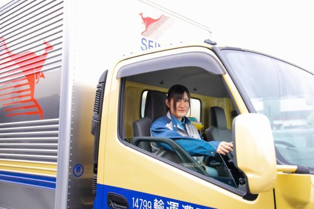 関東西濃運輸株式会社 いわき支店の画像・写真