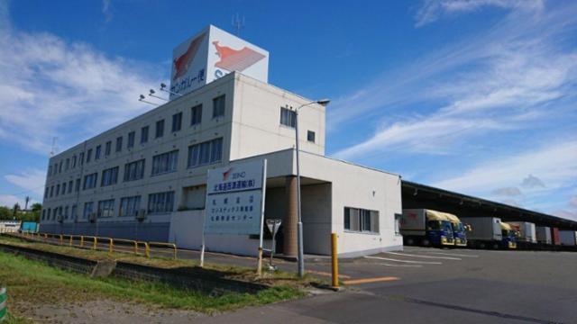 北海道西濃運輸(株) 札幌支店の画像・写真