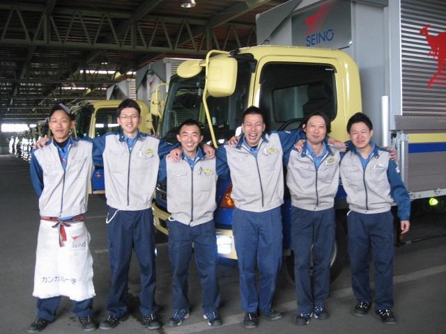 北海道西濃運輸(株) 旭川支店の画像・写真