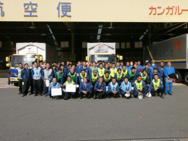 三重西濃運輸株式会社 四日市支店の画像・写真