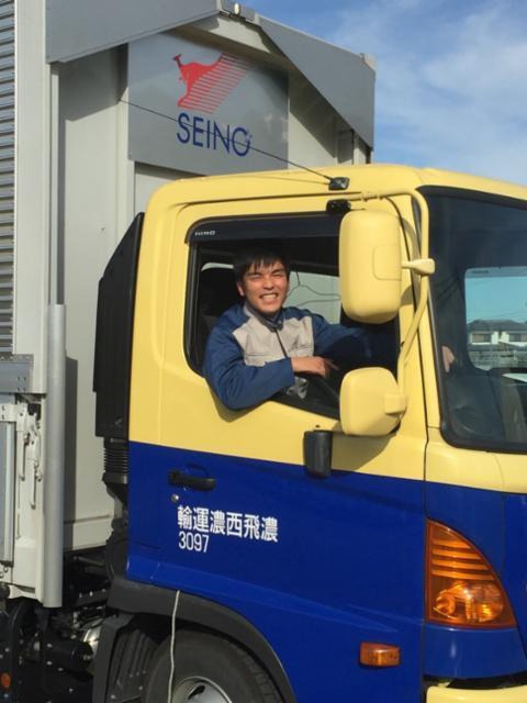 濃飛西濃運輸株式会社 加賀支店の画像・写真