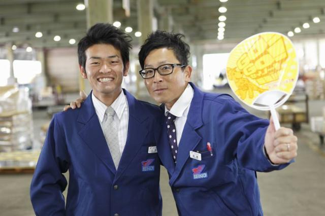 濃飛西濃運輸株式会社 富山支店の画像・写真