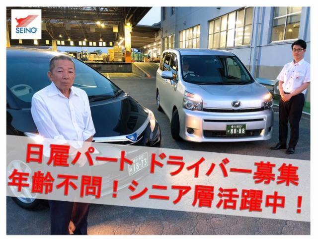 四国西濃運輸株式会社 松山支店の画像・写真
