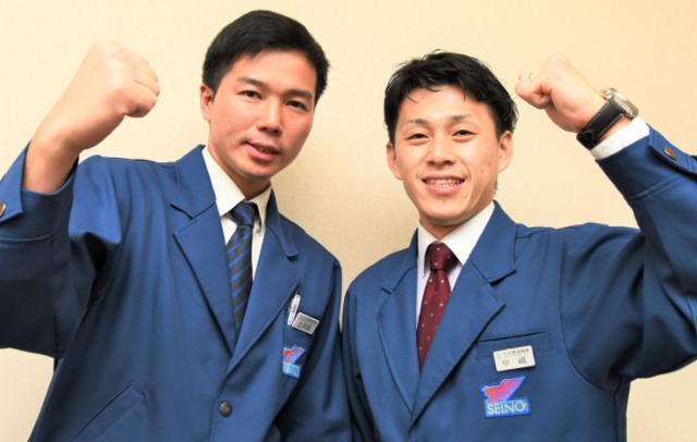 日ノ丸西濃運輸(株) 本社の画像・写真