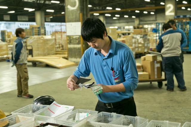 九州西濃運輸株式会社 大分支店の画像・写真