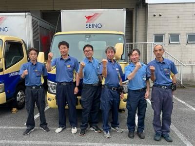 九州西濃運輸株式会社 北大分営業所の画像・写真