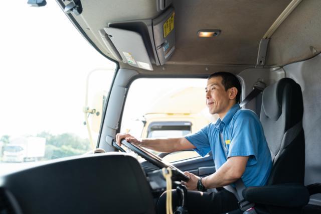 西濃運輸株式会社 神明支店の画像・写真