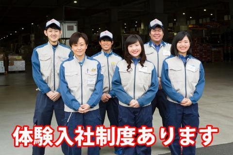 西濃運輸株式会社 鶴見支店の画像・写真