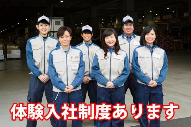 西濃運輸株式会社 名古屋支店の画像・写真
