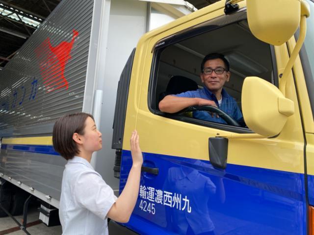 九州西濃運輸株式会社 鳥栖支店の画像・写真