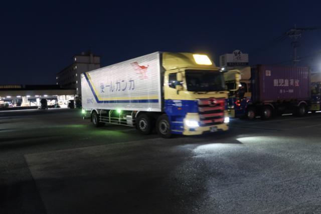 九州西濃運輸株式会社 武雄支店の画像・写真
