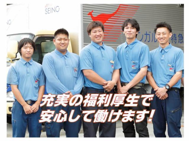 四国西濃運輸株式会社 徳島支店の画像・写真