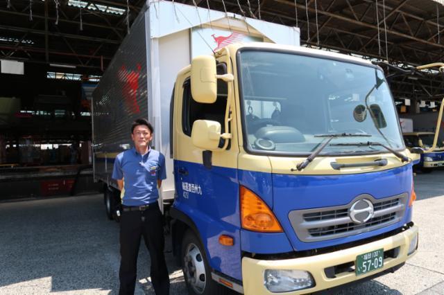 九州西濃運輸株式会社 川内営業所の画像・写真