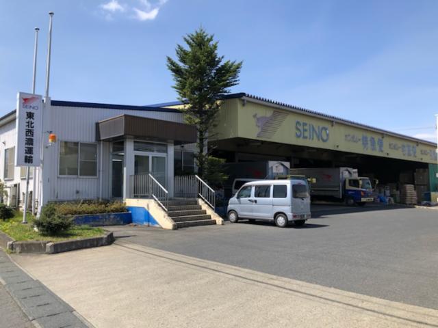 東北西濃運輸(株)水沢支店の画像・写真