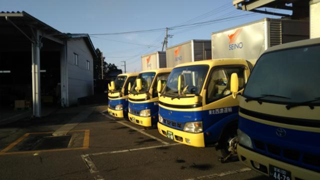 東北西濃運輸(株)古川営業所の画像・写真