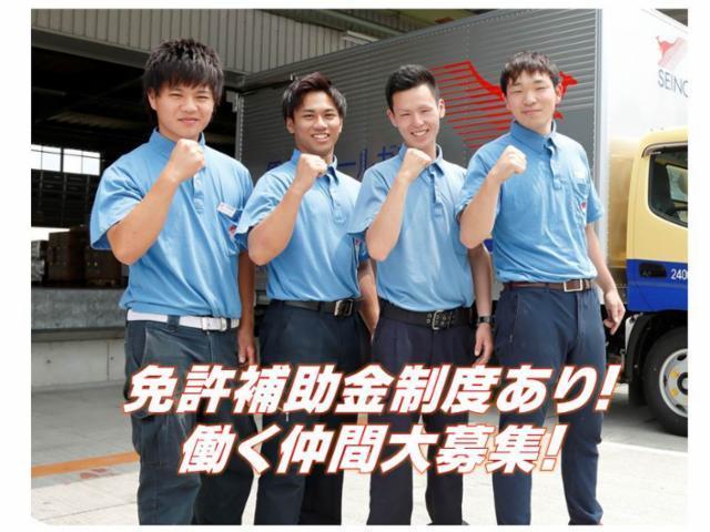 四国西濃運輸株式会社 大洲営業所の画像・写真